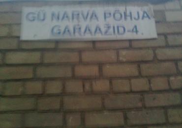 Срочна Куплю Гараж Даумана-34 в Северном-4