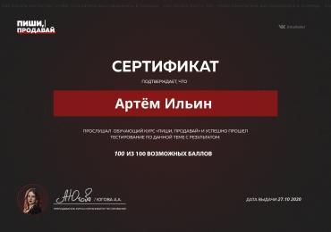 Ведение социальных сетей Facebook, Instagram, ВКонтакте