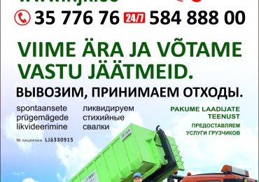 Narva Jäätmekäitluskeskus OÜ / Нарвский центр обращения отходов / Лицензия LJÄ 330915  Прием и утилизация.
