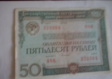 облигации 1982