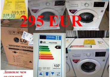 Дешево, абсолютно новая, c гарантией стиральная машина LG, в упаковке