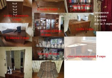 Продам Разная мебель, остатки, почти даром, забирать в Нарва-Йыэсуу