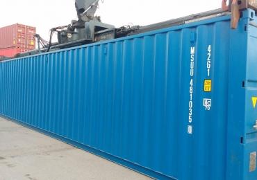 Продажа контейнеров новых в Нарве 20 и 40 футов